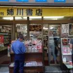 AnegawaBooks(photobypattyfung)